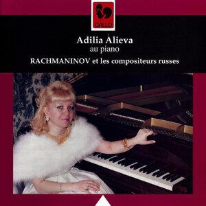 Адилии Алиевой 歌手頭像