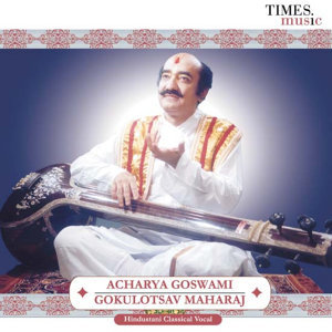 Acharya Goswami Gokulotsav Maharaj 歌手頭像