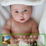 Piano for newborn baby