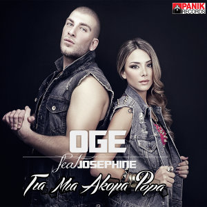 OGE feat Josephine 歌手頭像