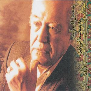Ahmad Ebrahimi 歌手頭像