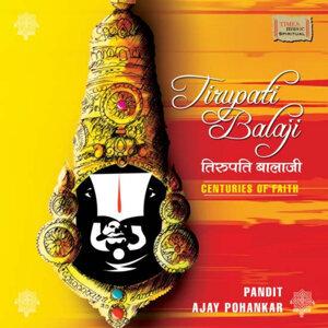Pandit Jasraj, Pandit Ajay Pohankar 歌手頭像