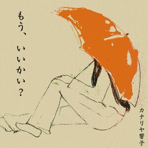 KyokoCanary