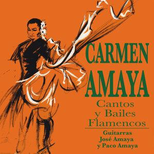 Carmen Amaya 歌手頭像