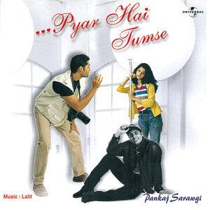 Pankaj Sarawgi 歌手頭像