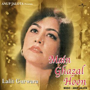 Lalit Gurwara 歌手頭像