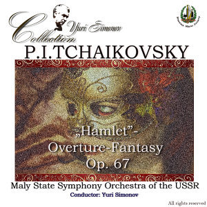 Maly State Symphony Orchestra of the USSR 歌手頭像