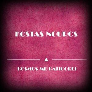 Kostas Nouros 歌手頭像