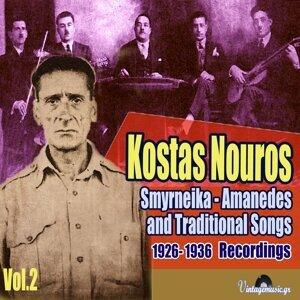 Kostas Nouros