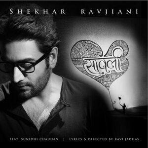 Shekhar Ravjiani 歌手頭像