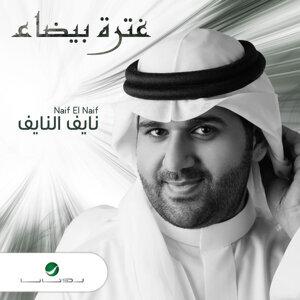 Naif EL Naif 歌手頭像