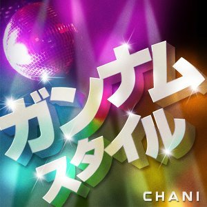 Chani 歌手頭像