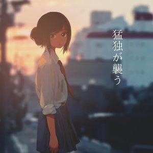 一二三 (Hihumi)