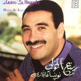 Rabih El Khawly
