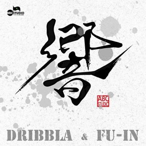 DRIBBLA & FU-IN 歌手頭像