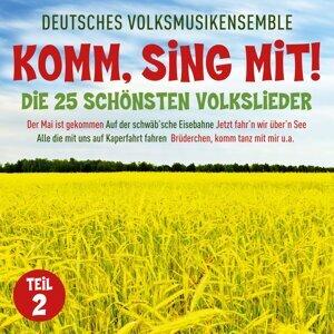 Deutsches Volksmusikensemble 歌手頭像