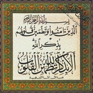 Sheikh ABDUL BASSET ABDEL SAMAD 歌手頭像