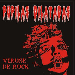 Pupilas Dilatadas 歌手頭像