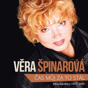 Věra Špinarová 歌手頭像