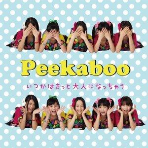 Peekaboo 歌手頭像