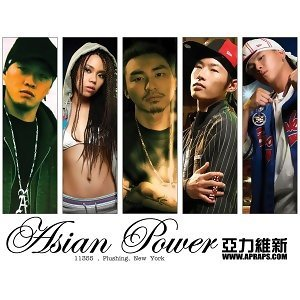Asian Power (亞力維新) 歌手頭像