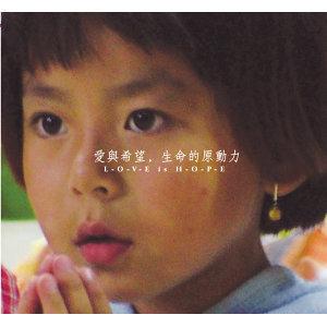 西藏兒童村學童 歌手頭像
