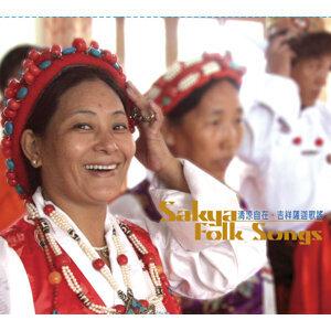 薩迦藏民 歌手頭像