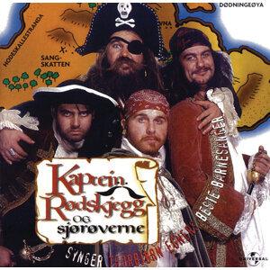 Kaptein Rødskjegg 歌手頭像