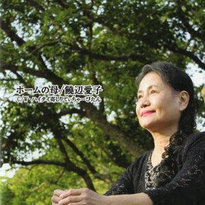 Aiko Yohen 歌手頭像