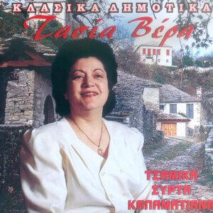 Tasia Vera 歌手頭像