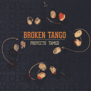 Proyecto Tamgú 歌手頭像
