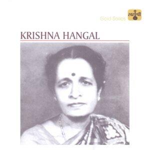 Krishna Hangal 歌手頭像