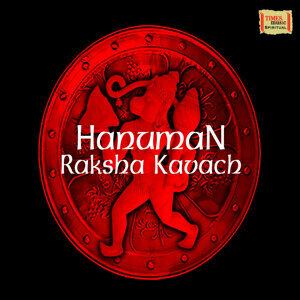 Rattan Mohan Sharma, Pandit Jasraj 歌手頭像