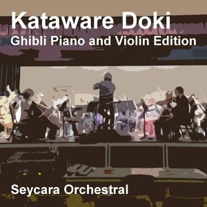 Seycara Orchestral Artist photo