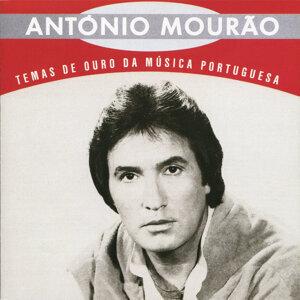 António Mourão 歌手頭像