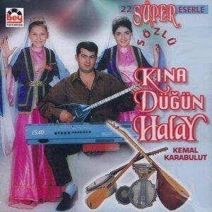 Kemal Karabulut 歌手頭像