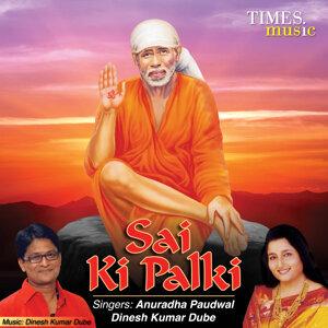 Anuradha Paudwal, Dinesh Kumar Dube 歌手頭像