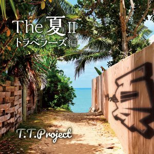 T.T.Project 歌手頭像