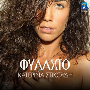 Katerina Stikoudi 歌手頭像