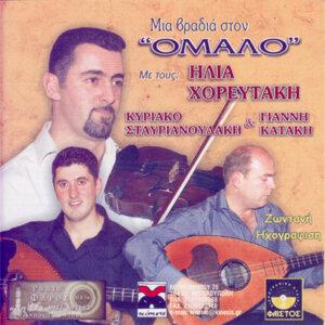 Ilias Horeftakis 歌手頭像