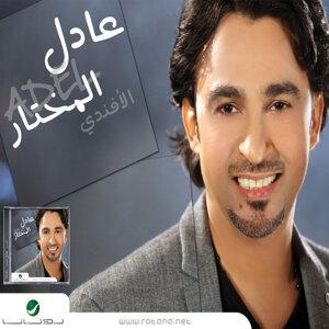 Adel Al Mokhtar 歌手頭像