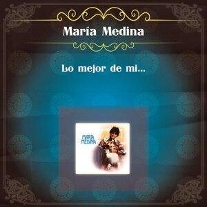 Maria Medina 歌手頭像