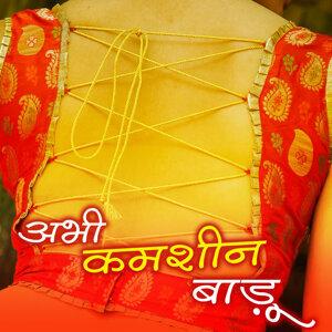 Nitesh Nirmal, Shreya 歌手頭像