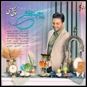 Babak Jahanbakhsh 歌手頭像