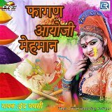 Indra Dhavsi