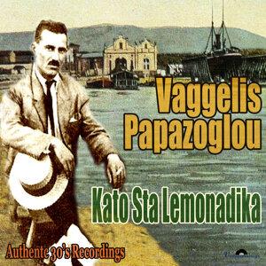 Vaggelis Papazoglou