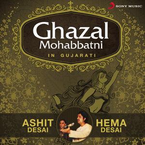 Ashit Desai, Hema Desai