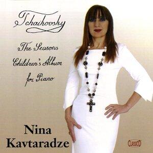 Nina Kavtaradze 歌手頭像