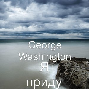 George Washington 歌手頭像