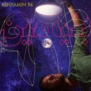 Benyamin Bahadori 歌手頭像